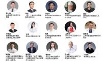 会议倒计时|第二届国际医美产业创新论坛在沪召开
