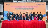 默克将与东浩兰生合作,在中国率先试行新进口政策