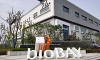 BioBAY二期开园开业!布局免疫治疗新领域,夯实抗体药产业链优势