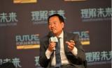 中科院院士王晓东:生物医药需求庞大 但行业低端、混乱之病未除