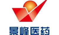 景峰医药子公司利多卡因软膏新药获得美国ANDA批准文号