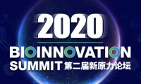科技融合医药创新,2020新原力论坛全速启航