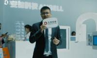 专访|安健科技严镇:全球首款非床式动态平板DR