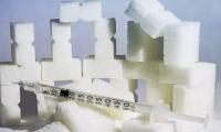 ADA重磅:糖尿病免疫疗法要来了?首次证明能预防1型糖尿病!