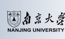 南京大学课程—美国食品和药物管理局(FDA)的监管程序和实务