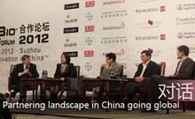 中国生命科学全球化的合作前景