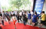 2014上海创新创业大赛生物医药分赛在聚科生物园区举行