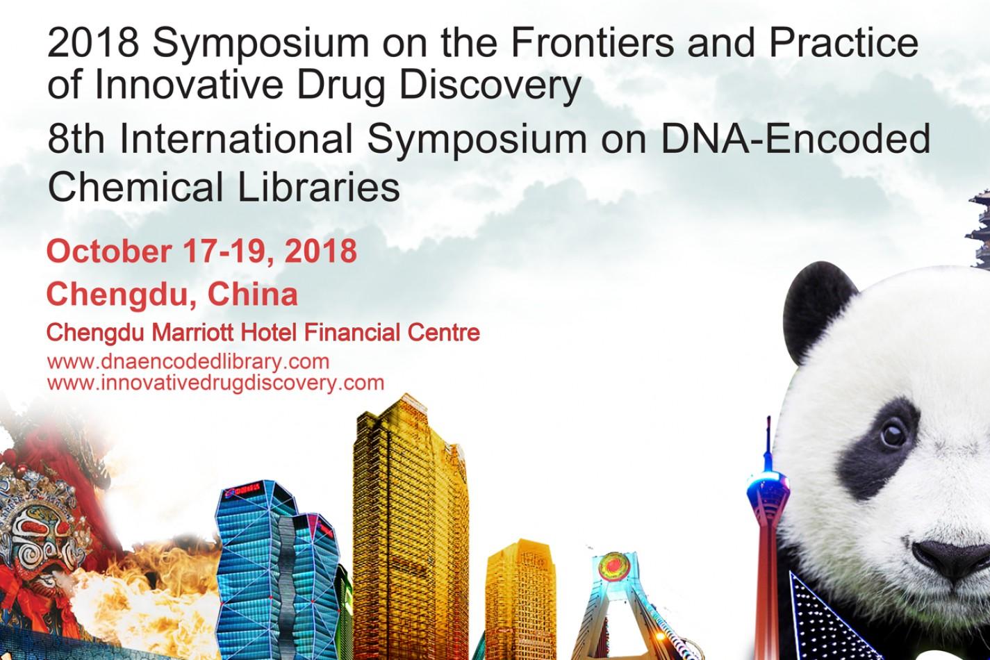 创新升级 | 2018新药研发国际峰会邀您相约十月蓉城(成都)