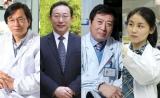 祝贺!占领封面!中国科学家1期同发4篇Cell(徐华强、曹雪涛、颜宁、房静远)