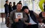 清华大学专家:魏则西之死背后的免疫疗法 | 专访