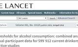 警惕!每周喝酒超过5杯,可能会缩短寿命 | 《柳叶刀》