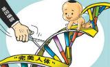 """专家详解基因编辑:""""定制婴儿"""",你能接受吗?"""