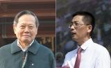 杨振宁担任西湖大学校董会名誉主席,施一公当选为首任校长