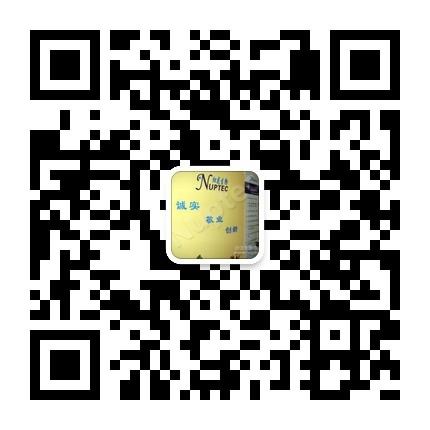 杭州纽龙生物科技有限公司