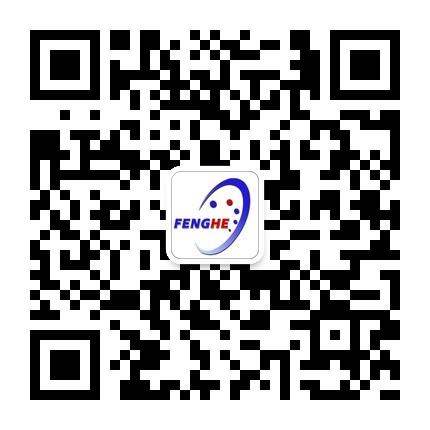 上海丰核SCI