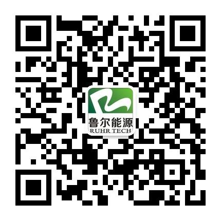 杭州鲁尔能源科技有限公司