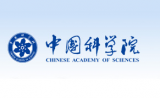 中国科学院2017年院士增选结果公布!