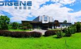 基因编辑公司博雅辑因(EdiGene)宣布完成亿元Pre-B轮融资,礼来亚洲基金领投