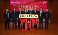 国家创伤医学中心正式启动 北京大学人民医院扬帆引航