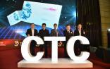格诺生物CytoploRare™(靶向PCR CTC)全球首发仪式隆重举行
