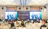 营销创新、渠道拓展!共话医疗器械流通产业的机遇和挑战