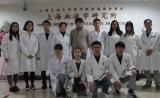 陈赛娟、蒙国宇等揭示癌蛋白DUX4/IGH在白血病中的发病机制