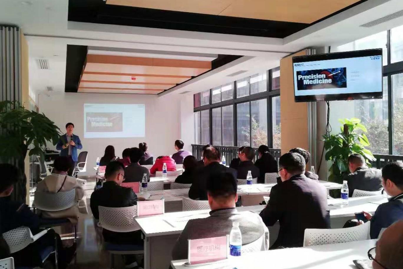 """义乌市百场人才沙龙智博会""""人工智能精准医疗""""分论坛在安诺优达南方"""