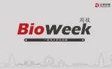 张锋再获美国科学院院士,吴晓滨出任百济神州总裁…|BioWeek一周事
