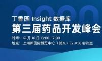 生物药峰会!汇聚上海CPhI,5位行业大咖论道生物药研发新趋势!