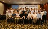 《NCCN中枢神经系统癌症指南》中文版编译工作正式启动