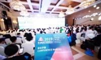 2019第八届中国罕见病高峰论坛在深圳隆重开幕