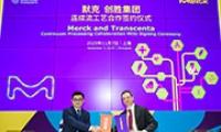 """默克与创胜集团合作推动生物制药连续流生产技术,让""""未来工厂""""成为现实"""