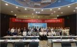 上海交大发起全球最大重度抑郁症科研项目,寻找抑郁症病因