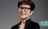 中国:引领全球卫生的创新模式