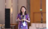 【直播DC2018】陈玮:中国医疗技术创新趋势概述