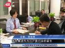 广东首个医生创业论坛再次强势来袭——落地模式、个人或团队合伙、政策解读、医生品牌、法务认知,完美方案!