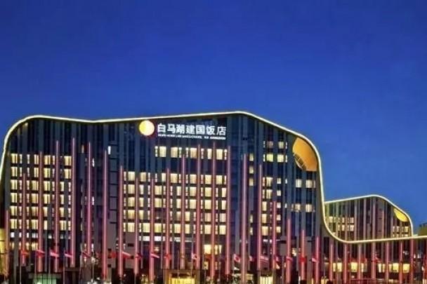 2018中国POCT年会 | 明德生物将举办「POCT与胸痛中心建设」专题会议