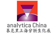 2014年慕尼黑上海分析生化展