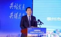 应对疫情,创新模式  中国医药城聚资源招大商!