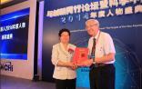 颜宁、乔杰等146位科学家荣膺科学中国人2014年度人物
