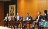 ChinaBio®合作论坛2014:中国生物医药市场的挑战