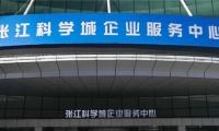 上海探索在全基因组蛋白标签等领域参与和发起国际大科学计划