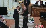 郑树森当选法国国家医学科学院外籍院士