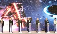 """百余全球顶尖科学家共议""""组学与人类健康""""!第十五届国际基因组学大会(ICG-15)在武汉开幕"""
