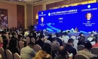 2019第三届国际生物治疗大会在北京圆满落幕,2020第四届我们不见不散!