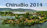ChinaBio 2014年全球生物医药领导人年会