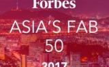 福布斯2017亚洲最佳上市公司Top50——中国5家医药公司上榜
