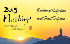 2015年冷泉港亚洲会议:Bacterial Infection and Host Defense
