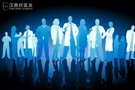出国看病:美国的医生集团是怎样的?