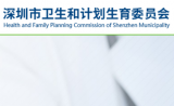 深圳市医学伦理专家委员会:已启动对深圳和美妇儿科医院伦理问题的调查